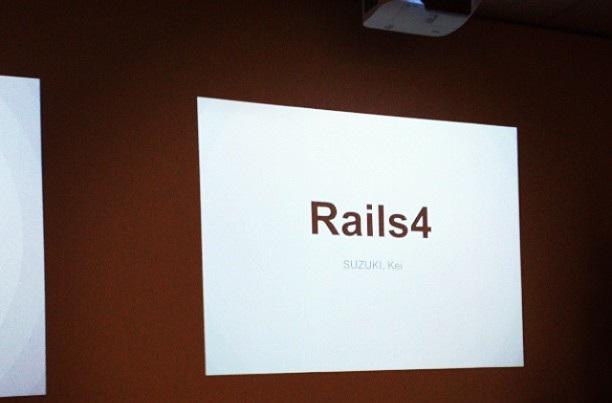 Rails4勉強会
