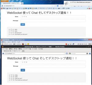 websocketxchatxwebnotifications
