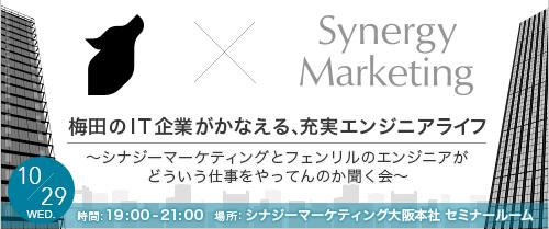 bnr-subtxt-date-20141008