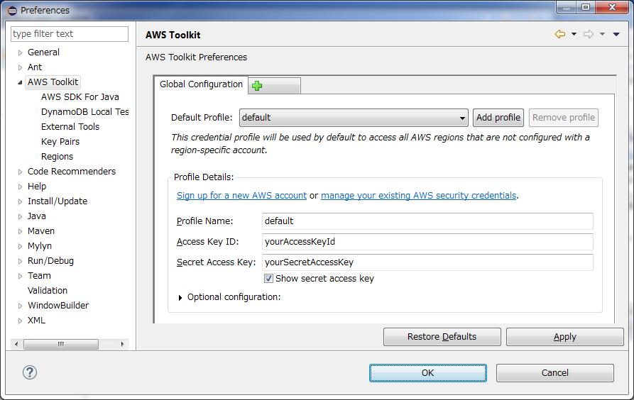 Amazon DynamoDB Local & AWS SDK for Java を使ってみよう(前編