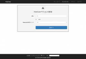 webhook_action