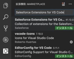 vscode-install-extention