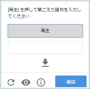 voice_check