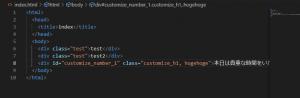 vscode_long_line