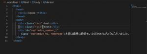 vscode_short_line